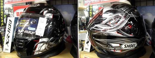 新作ヘルメットが続々と入荷♪_b0163075_8182717.jpg