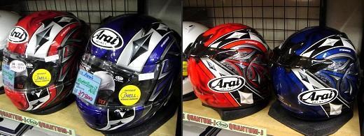 新作ヘルメットが続々と入荷♪_b0163075_8184318.jpg