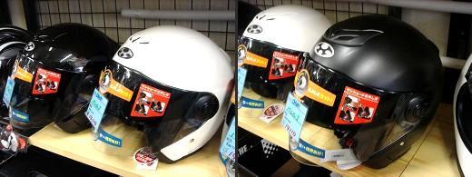 新作ヘルメットが続々と入荷♪_b0163075_8185877.jpg
