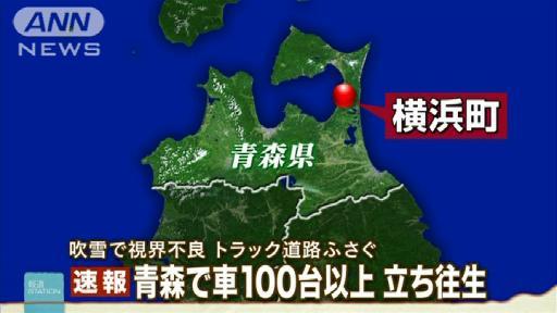 (積雪)下北≧津軽>南部>朝霞_d0061678_2304419.jpg