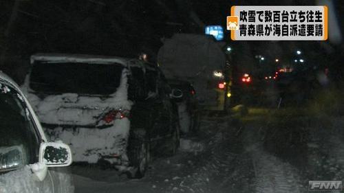 (積雪)下北≧津軽>南部>朝霞_d0061678_2305019.jpg