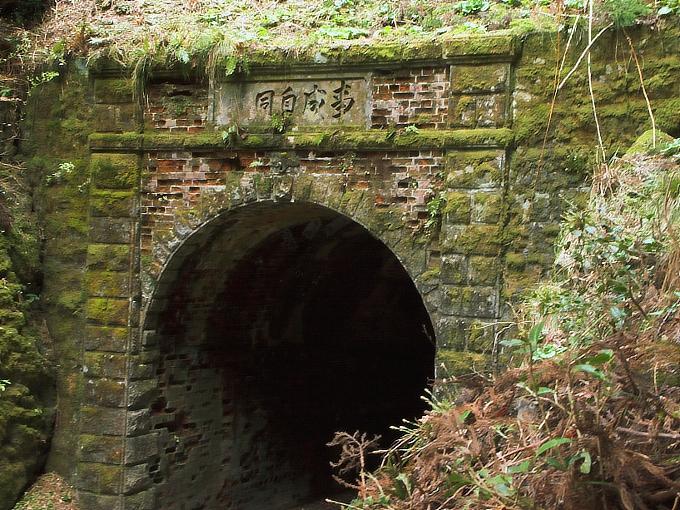 旧鐘ヶ坂隧道_f0116479_12564474.jpg
