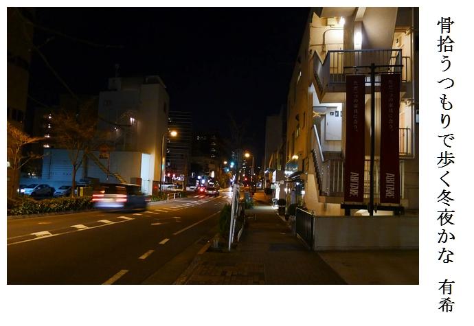 夜の散歩_a0248481_22405332.jpg
