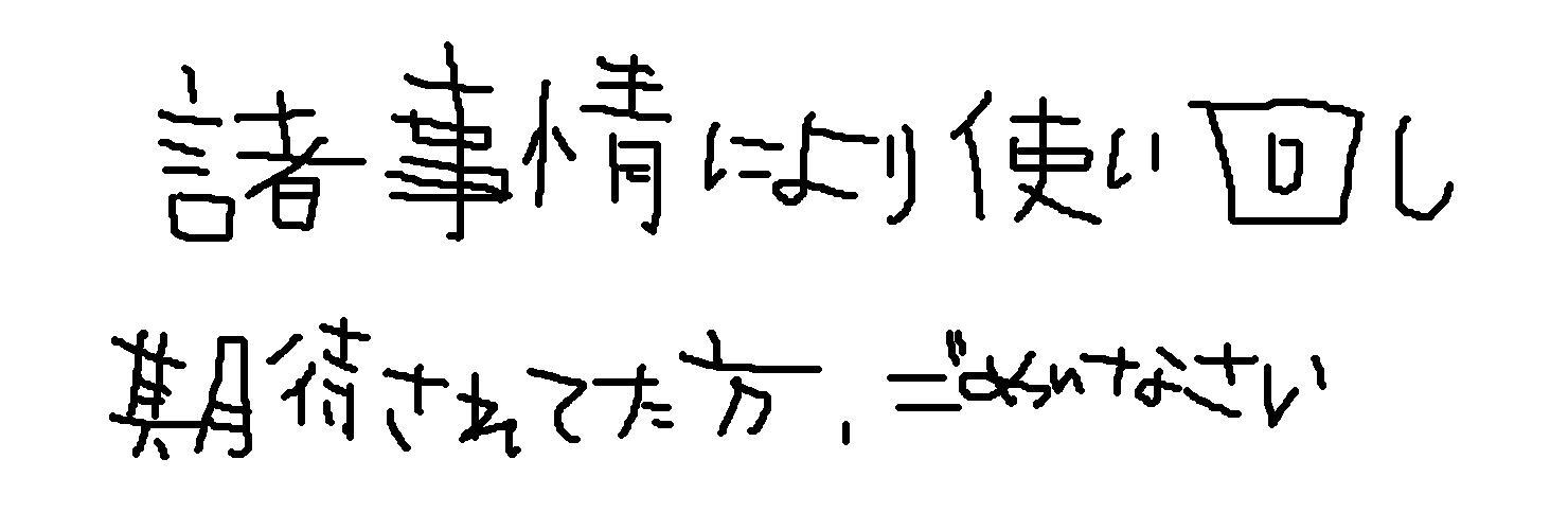 e0199784_1551116.jpg