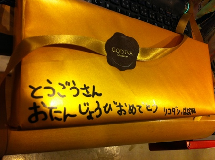 天白高島店オリジナル!?_c0128487_2271966.jpg