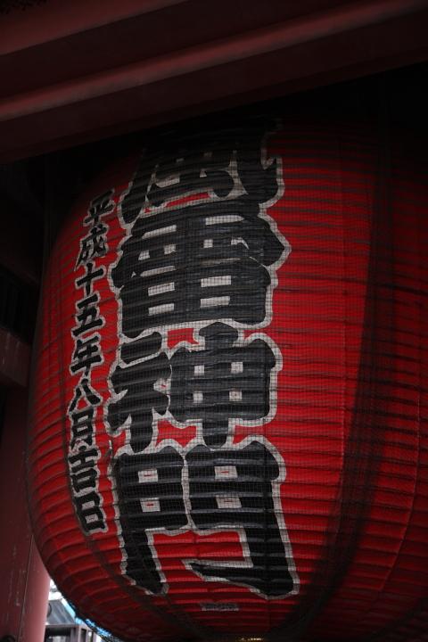 f0164989_0105856.jpg
