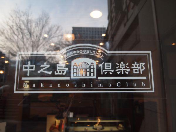大阪にも粉雪の日。_a0050302_6293152.jpg