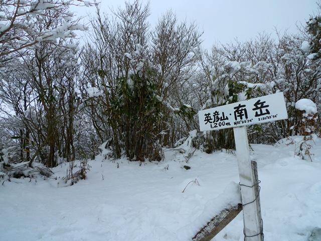 四王寺の滝と英彦山。_a0097006_1311958.jpg