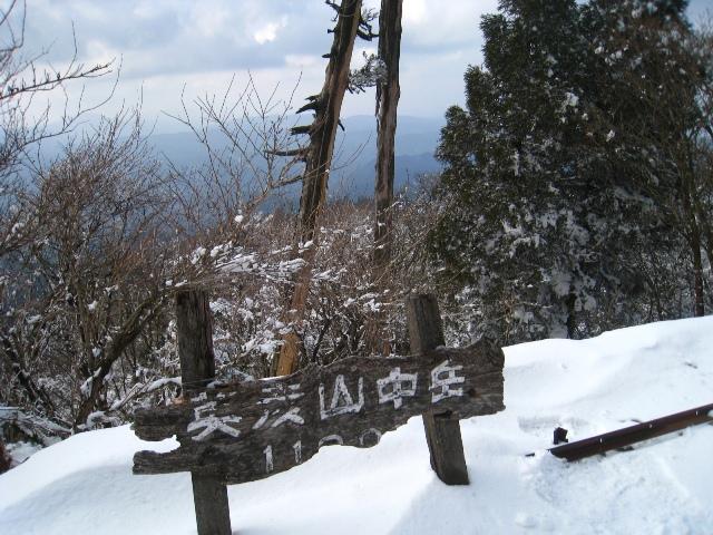 四王寺の滝と英彦山。_a0097006_1333379.jpg