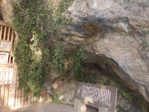 霊巌洞(雲巌禅寺)の「奥の院」_b0228113_23153397.jpg
