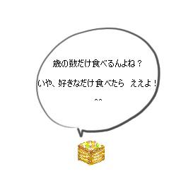 e0136420_90195.jpg