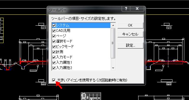c0134128_10504025.jpg