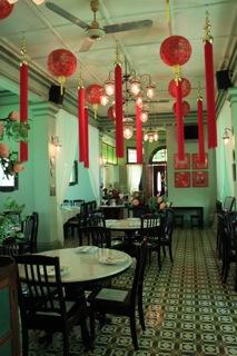 Penang 2011/2012 - (16) : Nyonya Restaurants (1)_d0010432_20373819.jpg