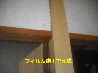 片付けと最後の作業_f0031037_2220316.jpg