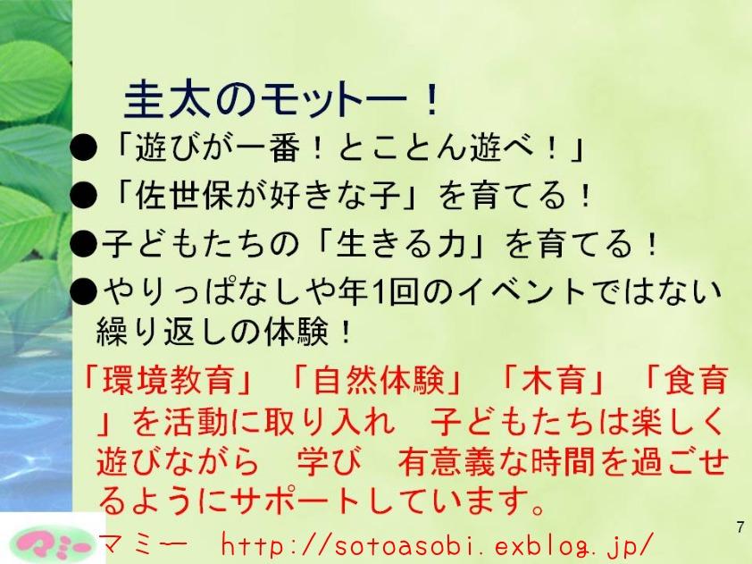 d0105749_17183167.jpg
