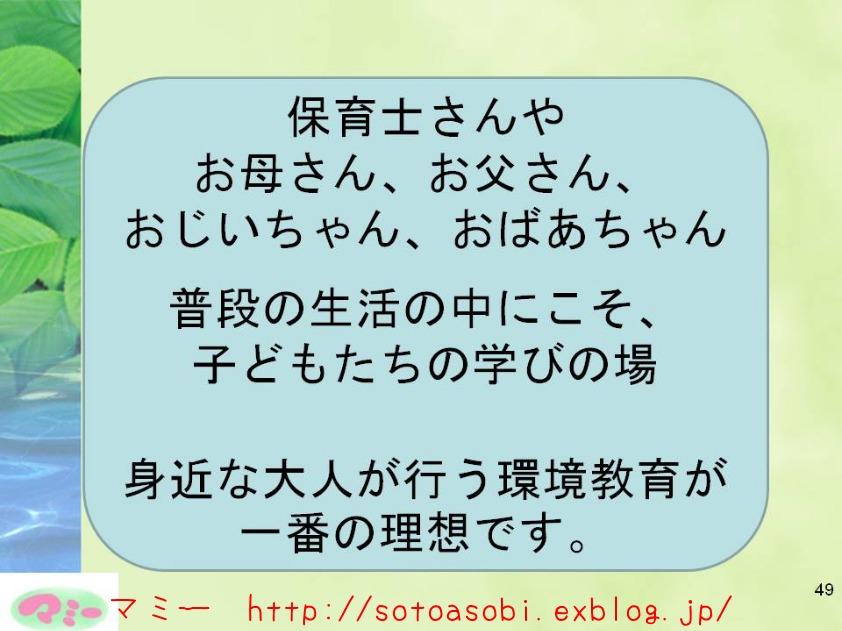 d0105749_17283932.jpg