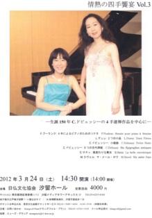 「情熱の四手饗宴Vol.3」が明日発売です☆_f0178060_1824638.jpg