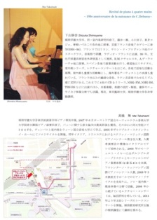 「情熱の四手饗宴Vol.3」が明日発売です☆_f0178060_1825490.jpg