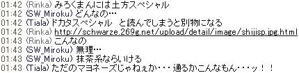 c0146263_1405518.jpg