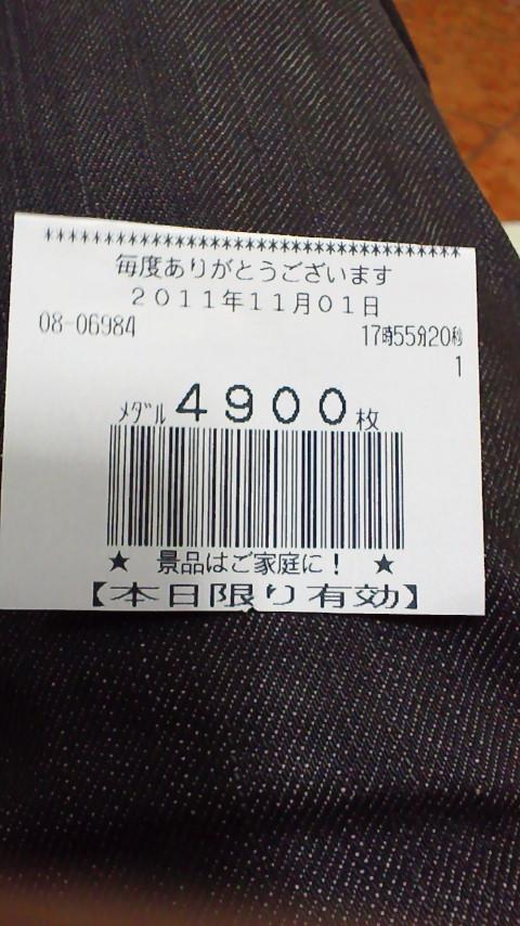 b0059167_21382697.jpg