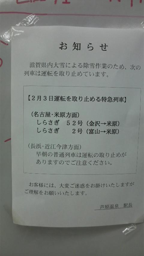 東京へ_e0063268_628769.jpg