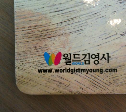 「まいごのきたかぜ」in韓国_b0120877_11222447.jpg