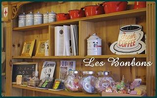 フランス雑貨Les Bonbonsさん入荷_c0220186_105326100.jpg