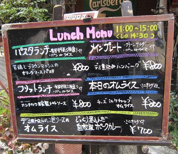 kitchen&bar SPIRAL / 本町のやさしいイタリアン_e0209787_1014859.jpg