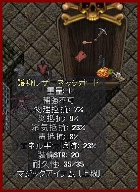 b0096491_2465987.jpg