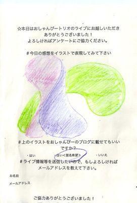 b0202992_1945537.jpg