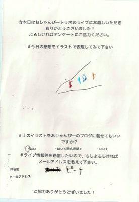 b0202992_1945631.jpg
