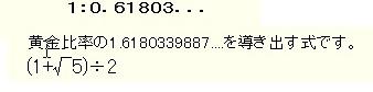 d0175995_2116592.jpg