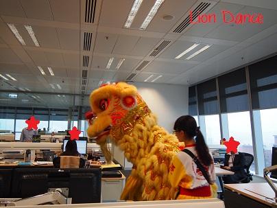Lion Dance_d0088196_23393648.jpg