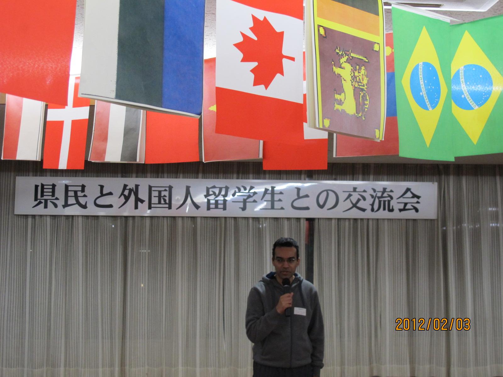 県民と外国人留学生との交流会・・・その3_c0075701_2129947.jpg