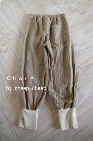 再入荷❤ C/Lマット・裾リブパンツ  _a0162603_1515593.jpg