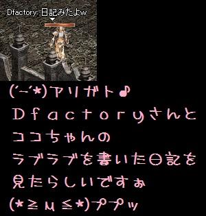 f0072010_23205572.jpg