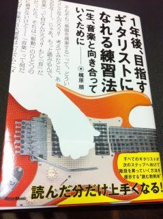 f0115311_144169.jpg