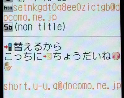 b0055215_20225313.jpg