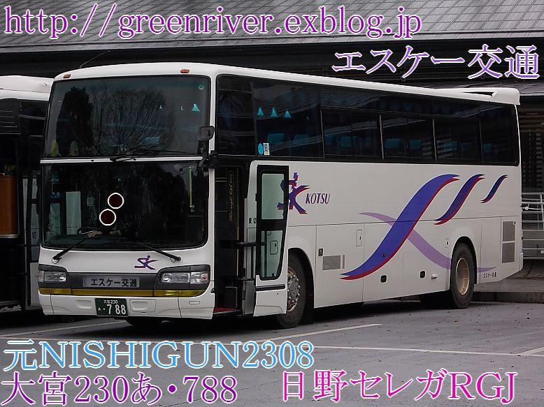 エスケー交通 788_e0004218_19582712.jpg