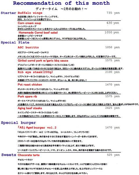 「AS」 Aged burger vol.2_a0142320_1163963.jpg