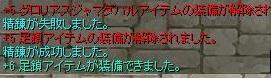 b0072522_0501674.jpg