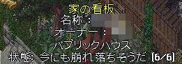 c0184233_1603097.jpg