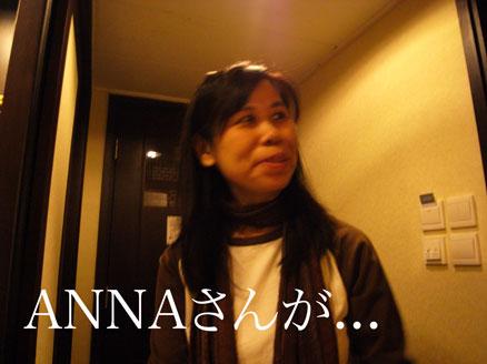 f0063645_365040.jpg