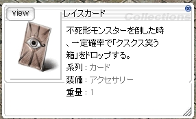 a0046549_626036.jpg