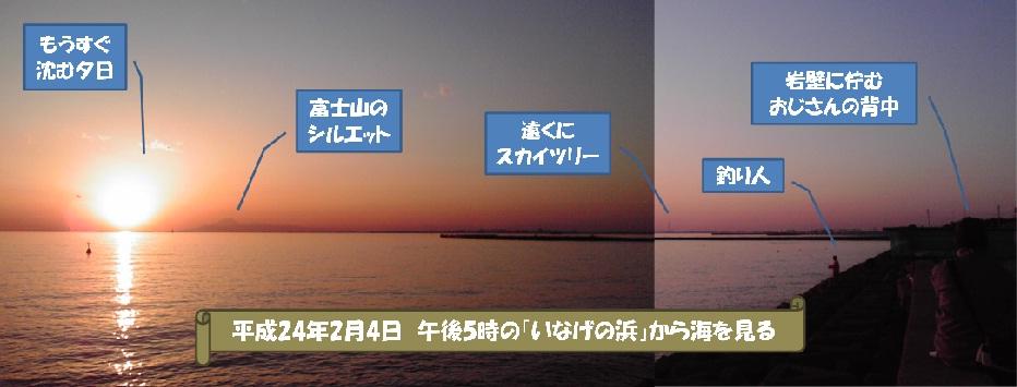 f0057955_2116839.jpg