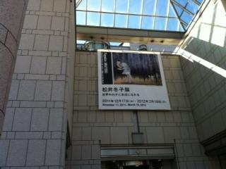 横浜美術館_d0177560_1337558.jpg