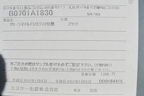 e0201060_20491372.jpg