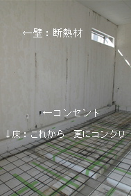 e0201060_2123166.jpg