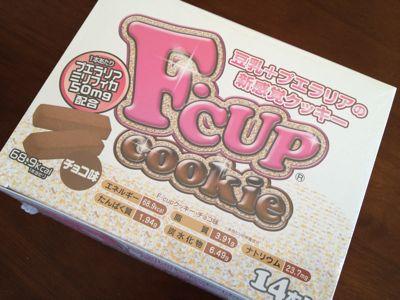 Fカップクッキー_a0239065_16583238.jpg