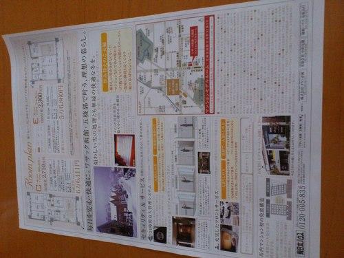 ワザック、東日本ハウスのマンション_b0106766_23534978.jpg